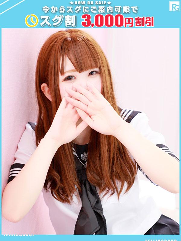 かなお☆(23)