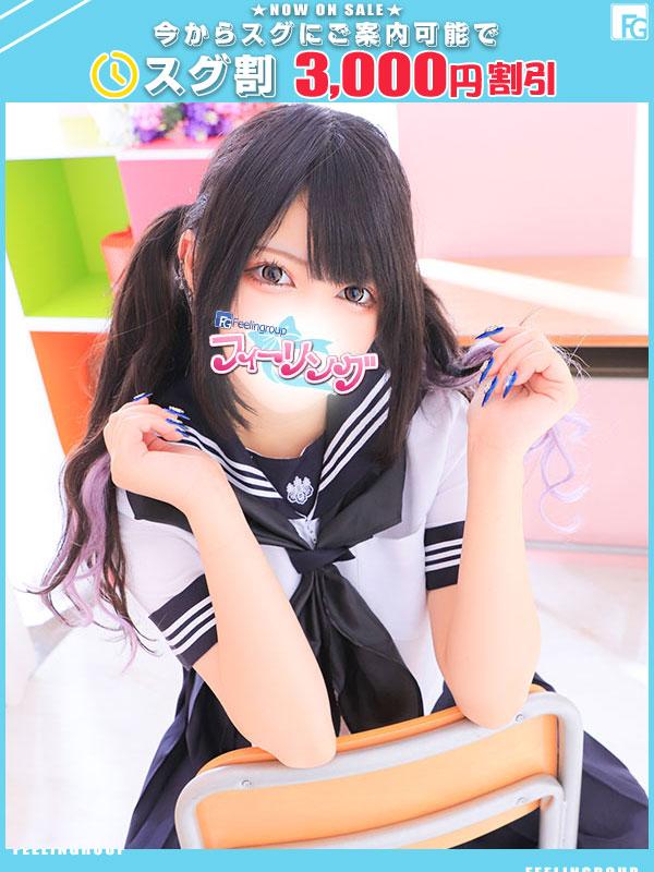 もか☆(19)