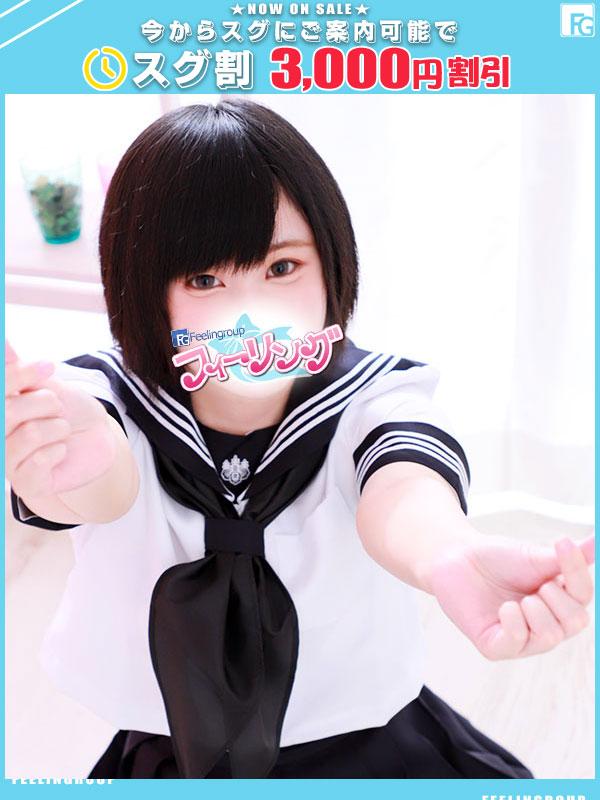 あめ☆(20)