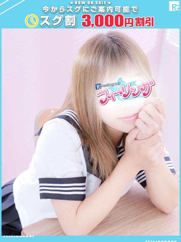 ひかる(20)