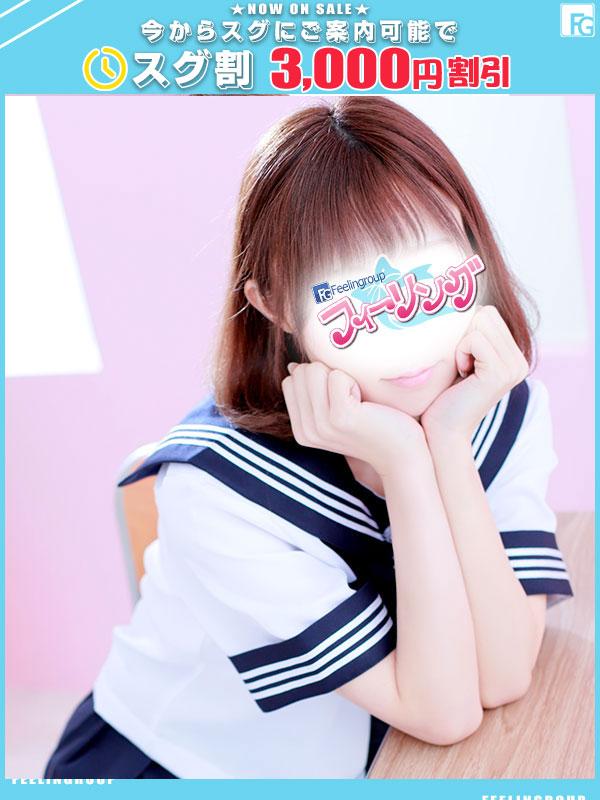 りん☆(22)