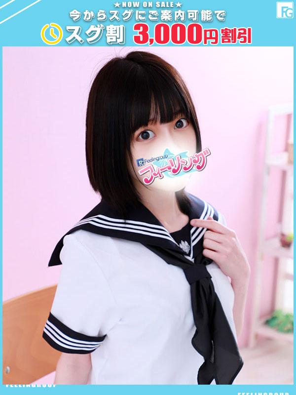 あまね☆(21)