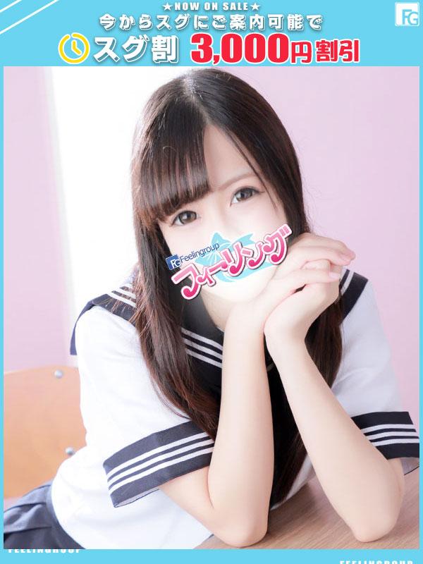 るるは☆(20)