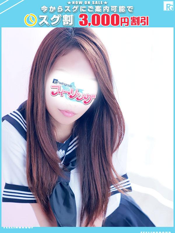 まこと☆(22)