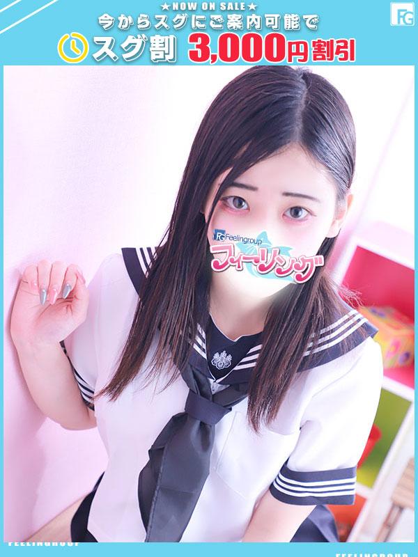 ともみ☆(20)