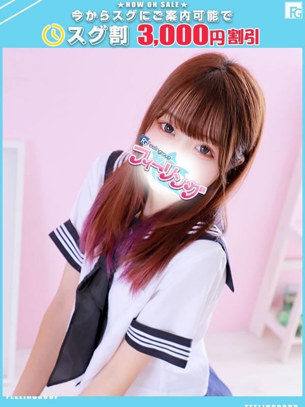 ひより☆(18)