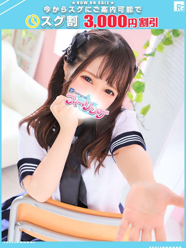 むあ☆(20)