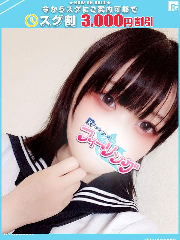 みい☆(18)