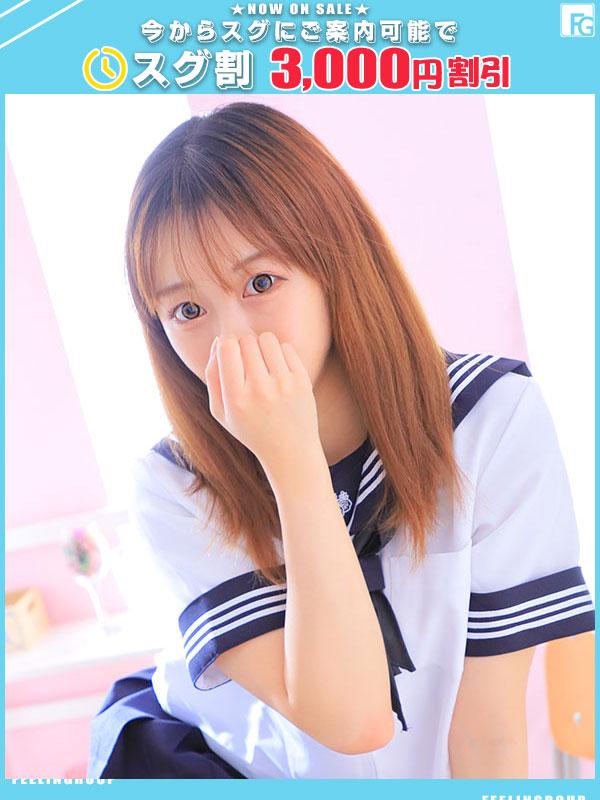 あいり☆(21)