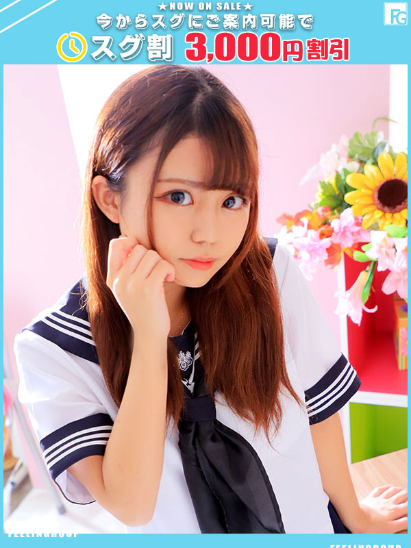 のあ☆(20)