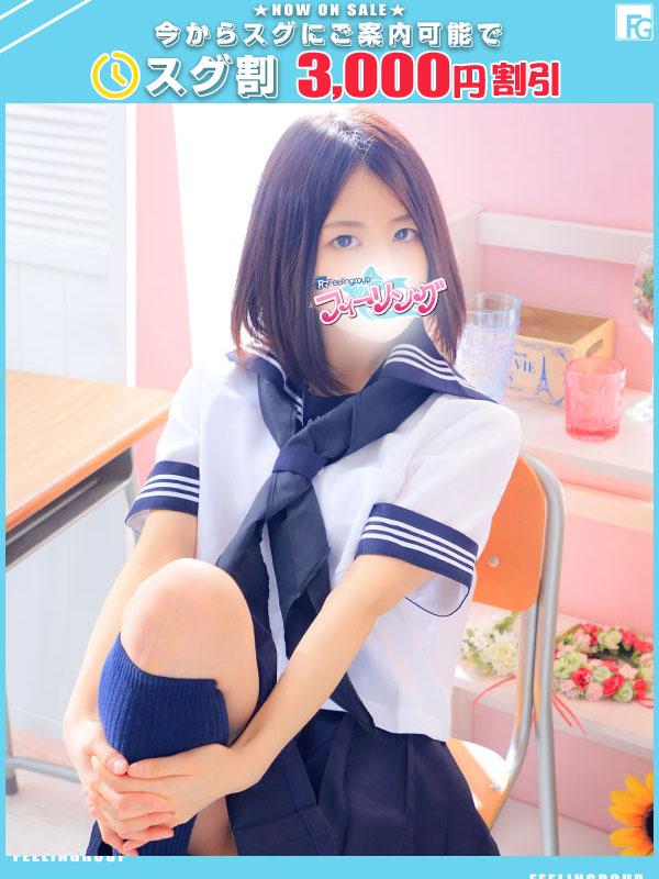 しぐれ☆(20)