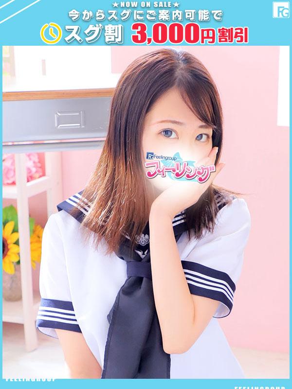 いと☆(20)